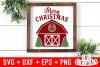 Big Christmas Bundle |Cut File's example image 6