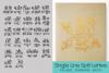 Foil Quill Split Letters, Single Line Letters, Split Letters example image 1