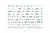 Hetaf - Arabic Typeface example image 8