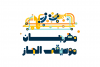 Bahjah - Arabic Colorfont example image 7