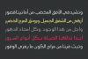Maharah - Arabic Typeface example image 8