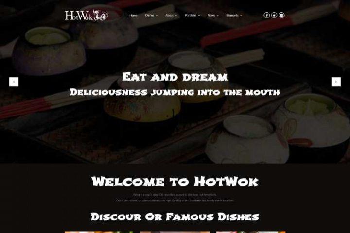 HotWok